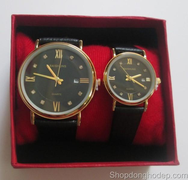 đồng hồ đôi baishuns d17